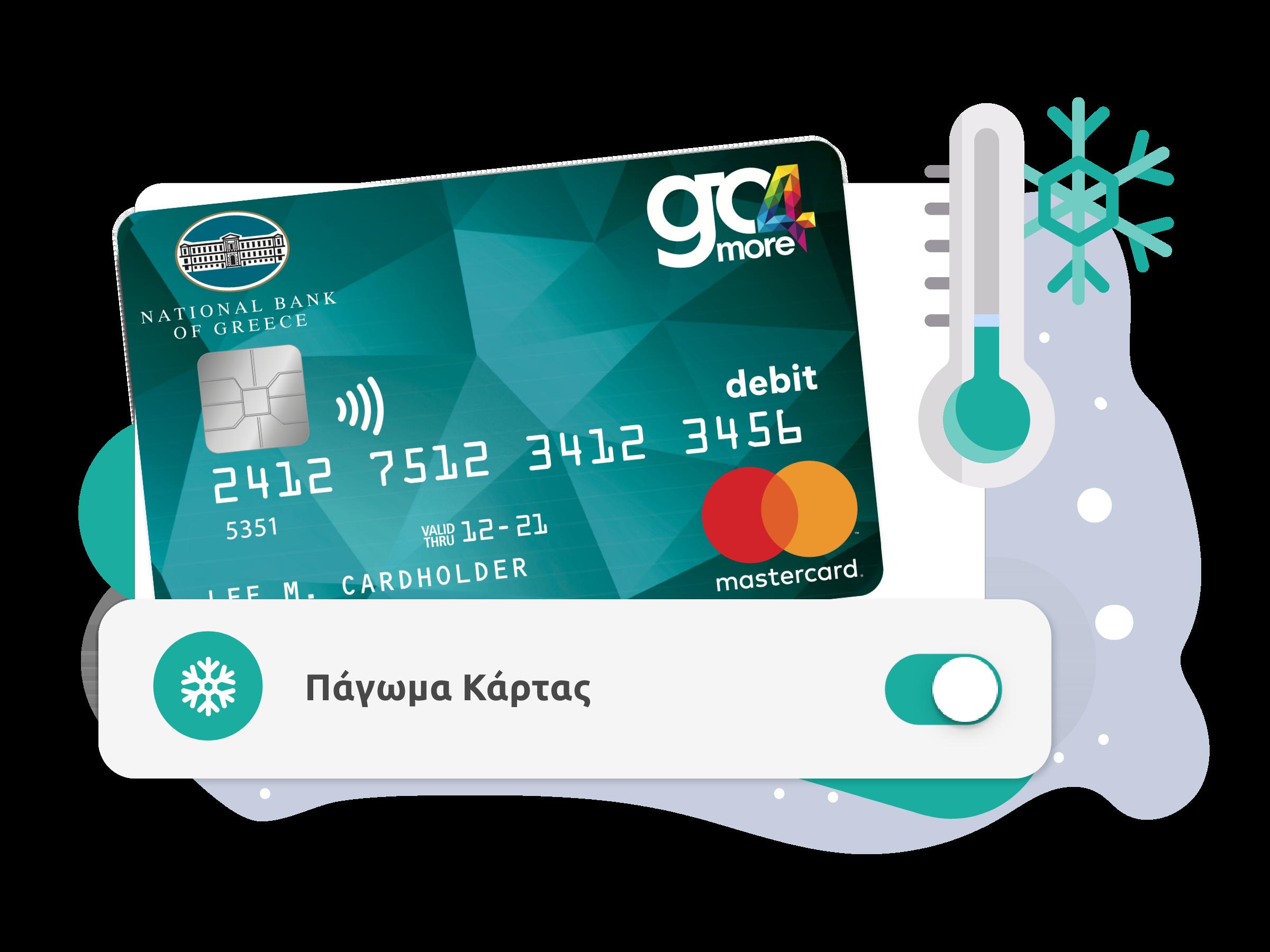 NBG_Card_Freeze